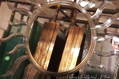 ۲۰ واقعیت جالب در رابطه با آینه