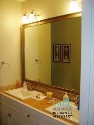 قاب آینه آلومینیومی