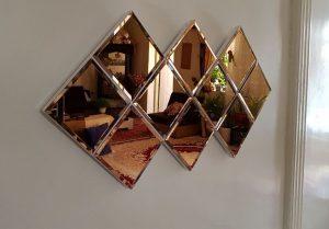 آینه مسی