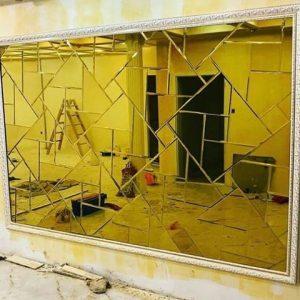 آینه طلایی